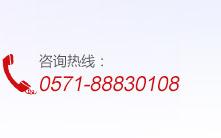 浙江纳德仪器联系电话