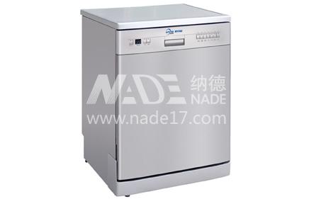 Unite西汉姆联赞助商必威生化洗瓶机XPJ160