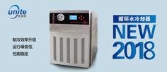 西汉姆联赞助商必威循环水冷却器新款推荐!