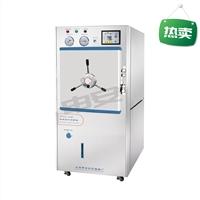 申安卧式压力蒸汽灭菌器WDZX-120KC