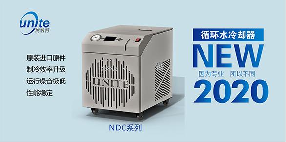 优纳特循环水冷却器新品推介