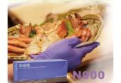 泰国诗董施睿康N900丁腈手套3.5g